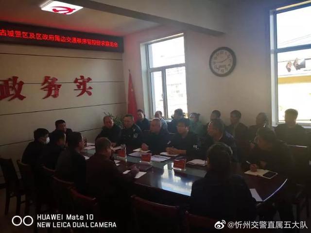 忻州这些路段新增6处电子监控设备!城区这条路高峰段单向行驶
