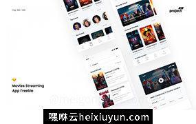 在线电影移动应用APP界面设计 Movies Streaming App 每日UI源文件分享