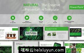绿色自然创意现代风格PPT模板Natural Creative PowerPoint Template #2371235