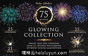 高品质新年必备的烟火画笔素材包VECTOR GLOWING COLLECTION BRUSHES #685700