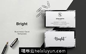明亮简约品牌展示文具样机 Bright – Simple Clean Stationery #1460595
