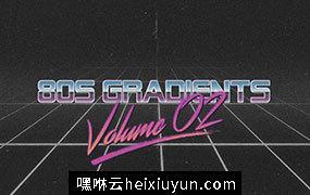 10组八十年代风格PS渐变素材 80s Gradients Vol.02