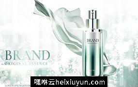 Ai矢量绿色香水化妆护肤品保湿精华海报设计素材Cosmetic vector Poster#188105