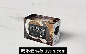 高品质的时尚咖啡包装VI样机展示模型2-k-cups-coffee-box-mockup