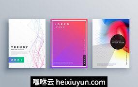 线条水彩矢量背景抽象海报Minimal Brochure Set Made With Lines And Fluid Colors