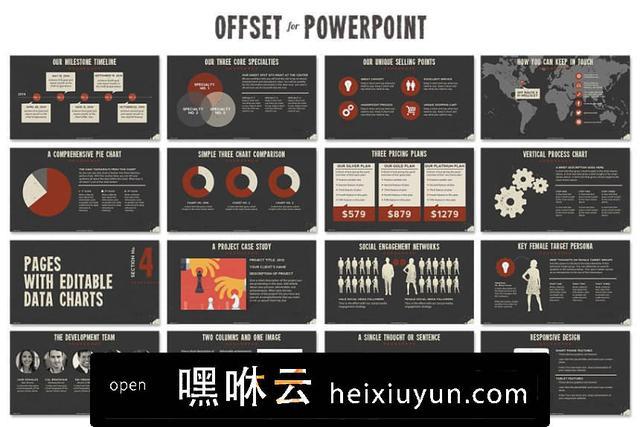 嘿咻云-怀旧PPT模板 Offset Powerpoint Template #471890