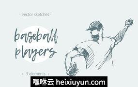 Sketches of baseball players