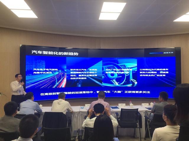 2020世界智能网联汽车大会在上海国际汽车会展中心举行