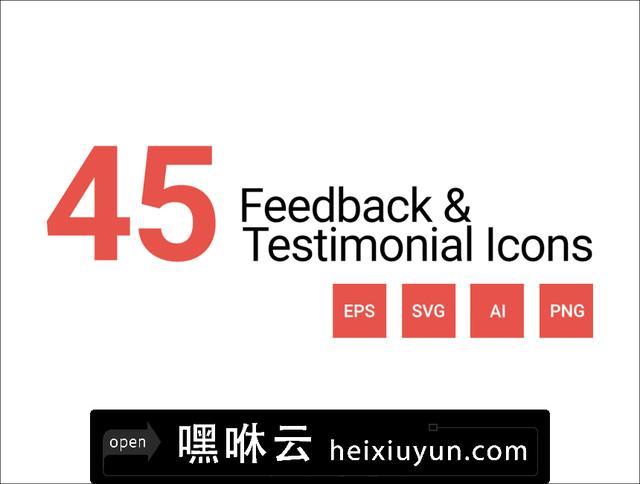嘿咻云-45 Feedback & Testimonial Icons
