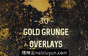 30个高品质的金色纹理集合Gold_Grunge_Overlays
