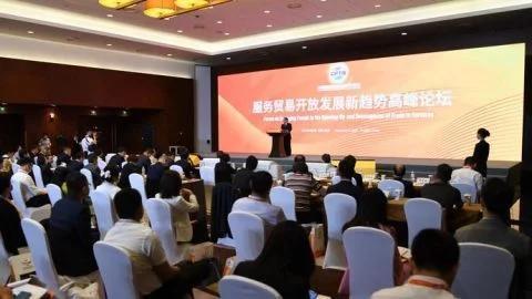 重磅!北京將建自貿試驗區 北京將落地5G場景
