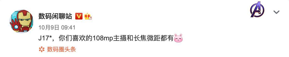 「科技V报」华为Mate40系列发布会时间确定;常程跳槽小米判赔525万-20201010-VDGER