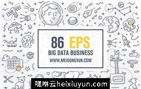 86款云计算大数据线性扁平化商务网络科技图案矢量元素 Big Data