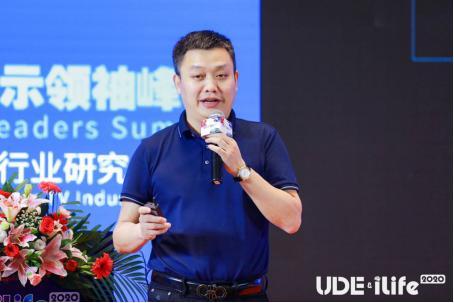 图:深圳创维-RGB电子有限公司副总裁兼国内营销事业部总经理 王海