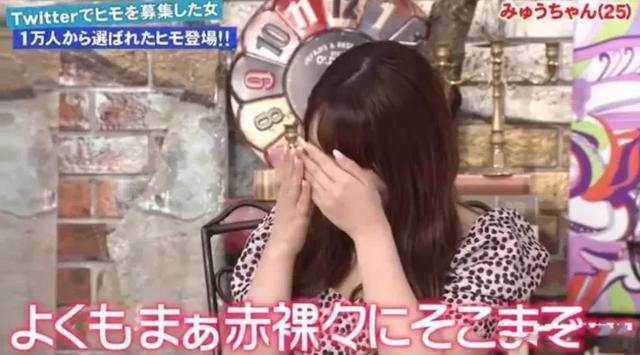 日本25岁富婆征软饭男友,躺在家里打游戏每月发40万…