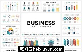 商业图表模板 BUSINESS – Free Updates #1380488