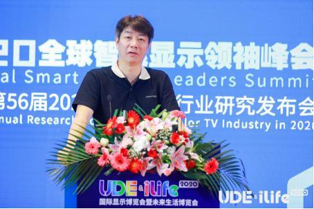 图:深圳康佳电子科技有限公司中国区营销事业部总经理 朱忠庆