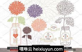 手绘花卉设计素材Dahlia flower mason jar invitation
