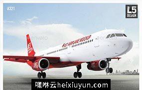 Jet Airplane A321 Mock-Up飛機效果圖模型