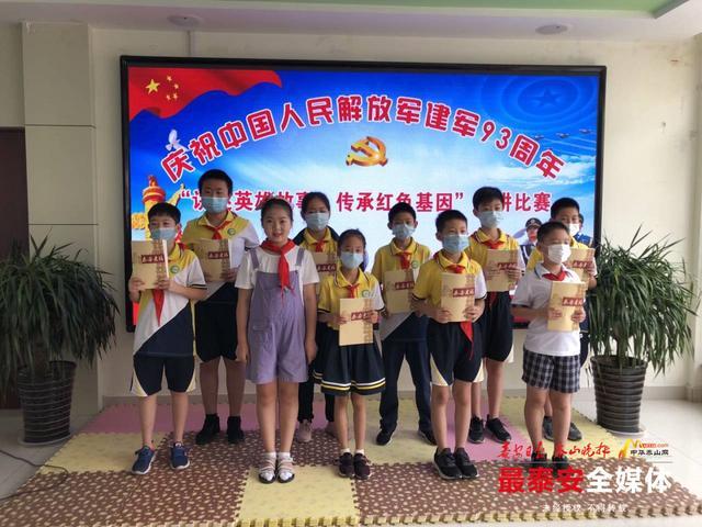 讲述英雄故事传承红色基因,泰山区关工委举办青少年演讲比赛