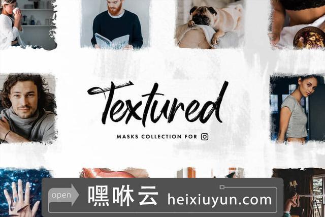嘿咻云-手绘图片边缘粗糙效果网页广告版式模版 Textured — Instagram Masks Set #2498714