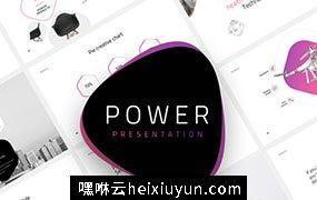 功能强大且富有创意现代商务企业主题演讲PPT幻灯片演示文稿Power Presentation