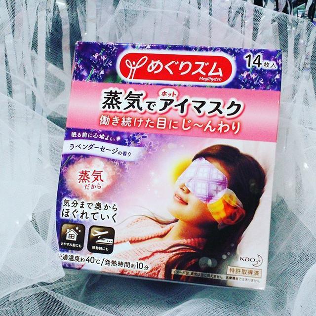 日本花王蒸气眼罩大解构|眼膜敷过夜可以吗?一文看清十款蒸气眼膜功效、用法及注意事项