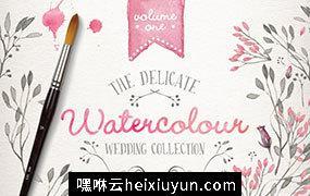 手绘水彩花卉婚礼剪贴画素材合集 Watercolor wedding collection vol 1 #96631