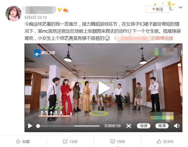杨迪回应不尊重硬糖少女:节目剪辑导致误会
