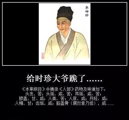 德国猛男三年间每天喝尿养生,但在中国还有比他更虎的...