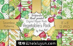 水彩素菜背景纹理Vegetable Watercolor Digital Paper #1133107