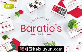 时尚高端简约高品质的餐厅和酒吧baraties restaurant  #365749
