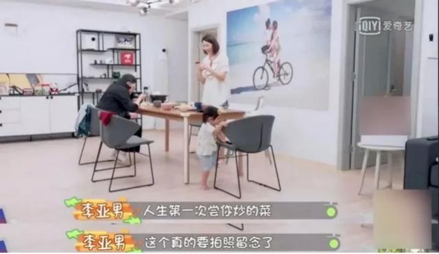 王祖蓝「人设」崩塌:太爱伴侣的婚姻,一定不是最佳关系?