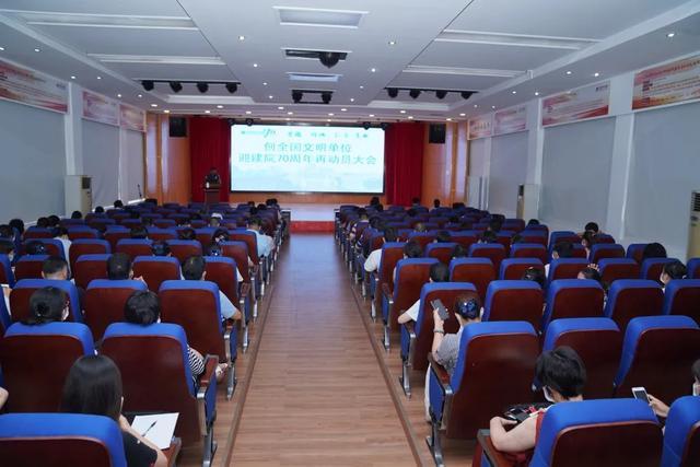 鼓足干劲,全力以赴!广西江滨医院吹响创建全国文明单位集结号