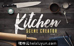 高品质的时尚高端厨房餐厅饭店餐具刀具VI样机展示模型mockups