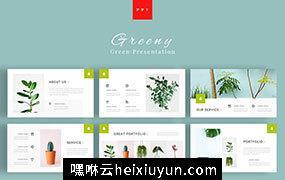 清新优雅简约高端时尚多用途幻灯片greeny-green #347822
