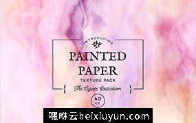 手绘水彩纸张素材 Painted Paper Textures Agate #1285887