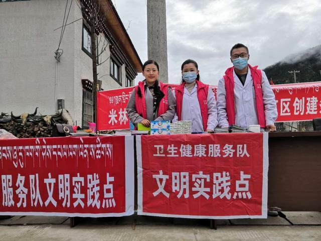 珠医助力米林县「五下乡」暨新时代文明实践中心集中示范活