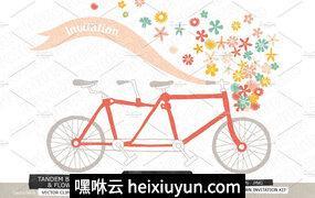 手绘水彩花卉素材Tandem pink bicycle basket flowers