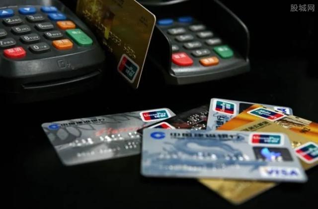 a2f9a1db5db646e09c47b4ecd24ae658 - 银行卡被盗刷后 持卡人是否有权要求银行赔偿损失
