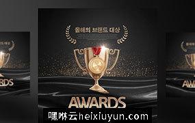 2019年度品牌奖牌评选颁奖黄金奖杯黑金PSD海报素材 Awards Winner