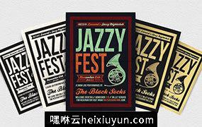爵士音乐派对海报传单PSD模板 Jazzy-Fest-Flyer-Template-V3 #1542176