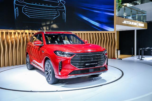 可能是性价比最高的中型SUV,捷途X70 PLUS正式亮相