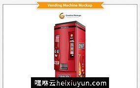 自动贩卖机包装或广告设计展示样机Vending-Machine #357072
