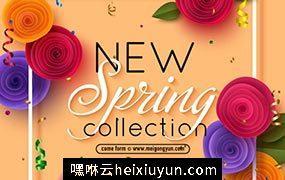 春季促销系列矢量海报 Spring Sale Collection#010803