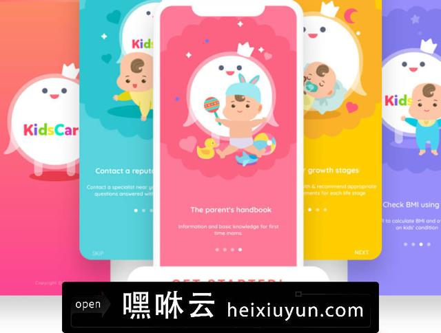 嘿咻云-儿童健康跟踪聊天对话应用移动手机UI工具包KidsCare UI Kit