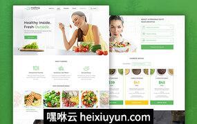 现代新鲜健康有机食品食材蔬菜水果配送服务PSD网页模板Madang Food Delivery