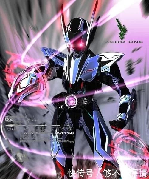 假面骑士零一大神自制最终形态:名为零二形态,造型霸气十足!