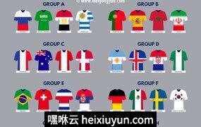 2018俄罗斯世界杯国际足球比赛队服球衣海报挂画设计模板ai EPS矢量素材#19