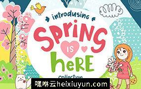 春天来了!春季可爱卡通背景纹理图案等装饰素材合集包 Spring is Here!